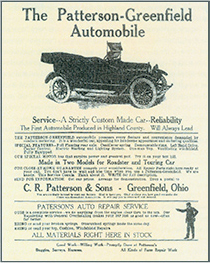 Early Advertisement=